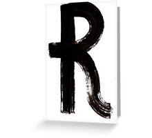 Macromannic Runes R Rehit 003 Greeting Card
