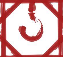 Fullmetal Alchemist - The Blood Seal Sticker