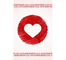 I (Heart) Japan Photographic Print
