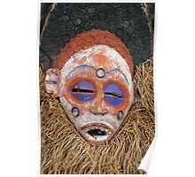 Traditional African Mask Poster
