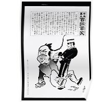 Humorous picture showing a soldier extracting teeth from a Chinese man 002 Poster
