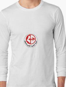 PFLP  Long Sleeve T-Shirt