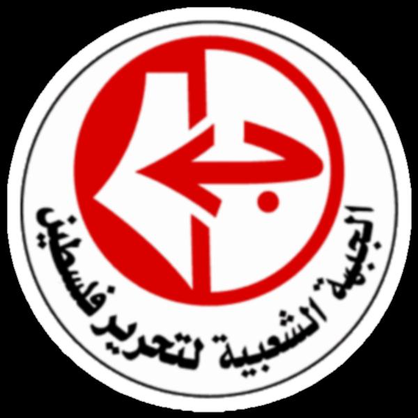 PFLP  by Jordan Farrar
