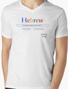 GOOGLE HEBREW Mens V-Neck T-Shirt