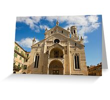 Verona Cathedral facade over blue sky with white clouds Greeting Card