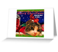 Merry Christmas! Cards Greeting Card