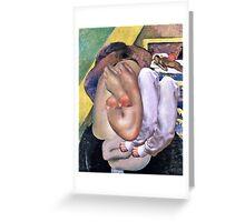 Francis Bacon. Greeting Card