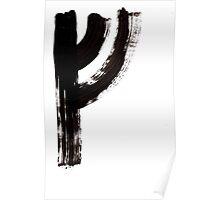 Macromannic Runes F Fehc 001 Poster