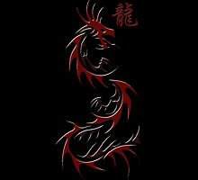 Chinese Dragon Year of the Dragon Mythical  by Val  Brackenridge