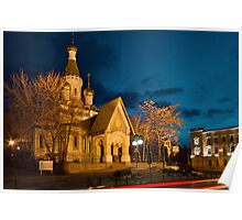 Russian Church of St Nicholas the Miracle Maker in Sofia Poster