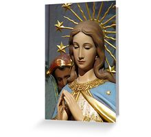 Immaculate Mary Greeting Card