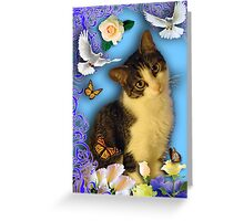 CAT POSTER 1 Greeting Card