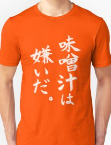"""I don't like Miso soup!!"" in Japanese T-Shirt"