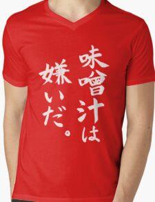 """I don't like Miso soup!!"" in Japanese Mens V-Neck T-Shirt"
