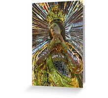 The Nativity of Our Lady Greeting Card