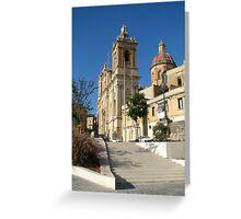 The Parish Church Greeting Card