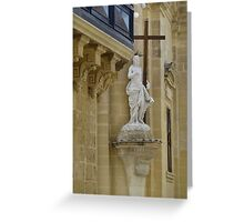 Jesus Is The Cornerstone Greeting Card