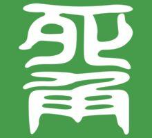 Big Bull emblem (White) by ZinkLTD