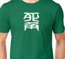 Big Bull emblem (White) Unisex T-Shirt