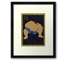 FIGHT: Street Fighter Edition #3 E Honda Framed Print