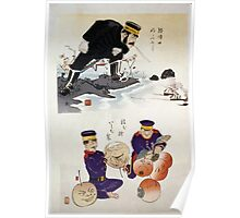 Humorous pictures showing Chinese military tactics 001 Poster