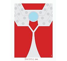 Ultraman Taro Photographic Print