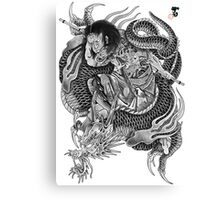 Kumonryu Shishin to Ryu Canvas Print