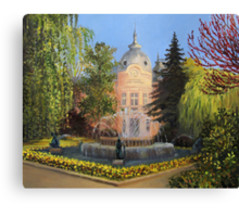 Public Library in Russe Canvas Print