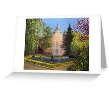 Public Library in Russe Greeting Card