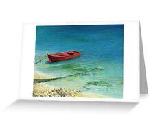 Fishing boat in island Corfu Greeting Card