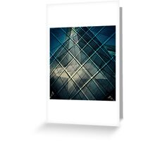 abstract architecture 1 Greeting Card