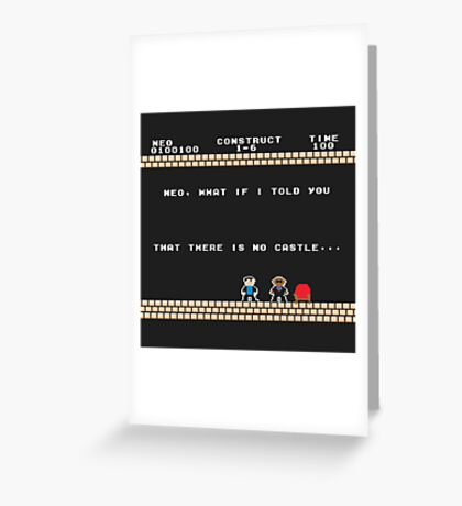 There Is No Castle Greeting Card