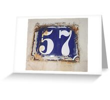 NUMBER 57 - FIFTY SEVEN Greeting Card