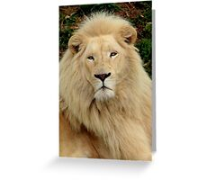 Party at the Zoo - Majestic Lion Greeting Card