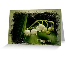 Lily of the Valley (Muguet) Greeting Card