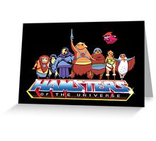 Hamsters Of The Universe Greeting Card