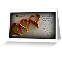 1 Tim. 4:12 Greeting Card
