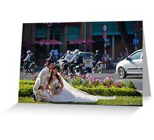 Vietnam. Ho Chi Minh City (Saigon). Bride and Groom. Greeting Card