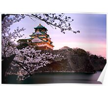 Nightfall at Osaka Castle Poster