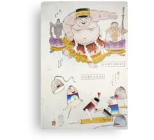 Humorous pictures depicting the Chinese 001 Metal Print