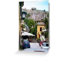 Grecian Alley Greeting Card