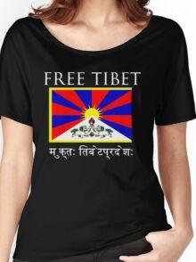 FREE TIBET Women's Relaxed Fit T-Shirt