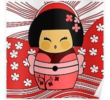 Kokeshi Sakura Poster