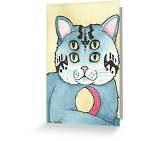 Four Eyes Greeting Card