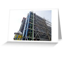 Centre Pompidou! Greeting Card