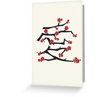Red Sakura Cherry Blossoms Chinese Ai / Love Greeting Card