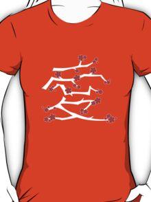 Red Sakura Cherry Blossoms Chinese Ai / Love (White) T-Shirt