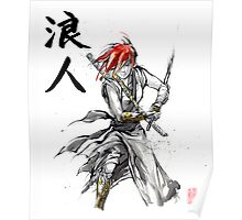 Girl Ronin drawing Sword Sumie and calligraphy Poster