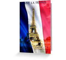 Vive La France Greeting Card