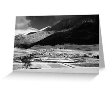 Swiss Winter Landscape with a Village. 2013 Greeting Card